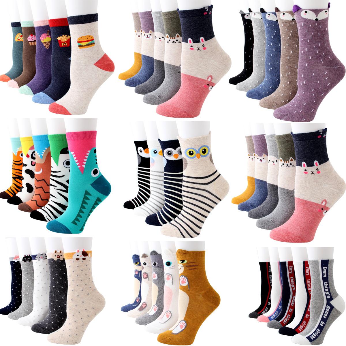 Cartoon Shiba Inu Dog Unisex Funny Casual Crew Socks Athletic Socks For Boys Girls Kids Teenagers