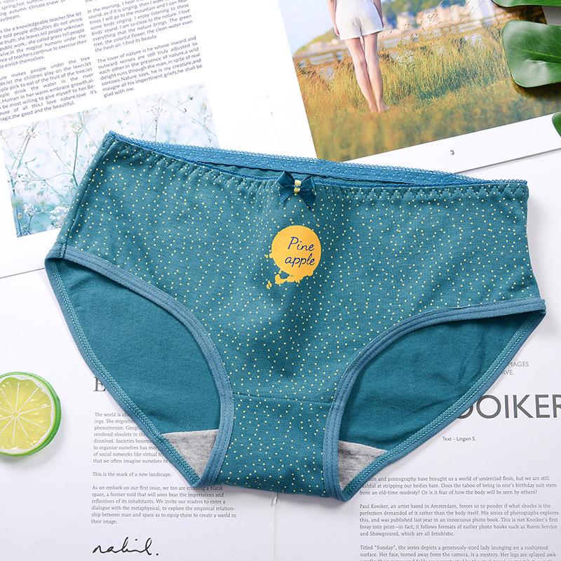 Confezione di 2 Slip In Cotone Più Taglie Baby Pink /& Lemon Donna Pantaloni Slip Panty