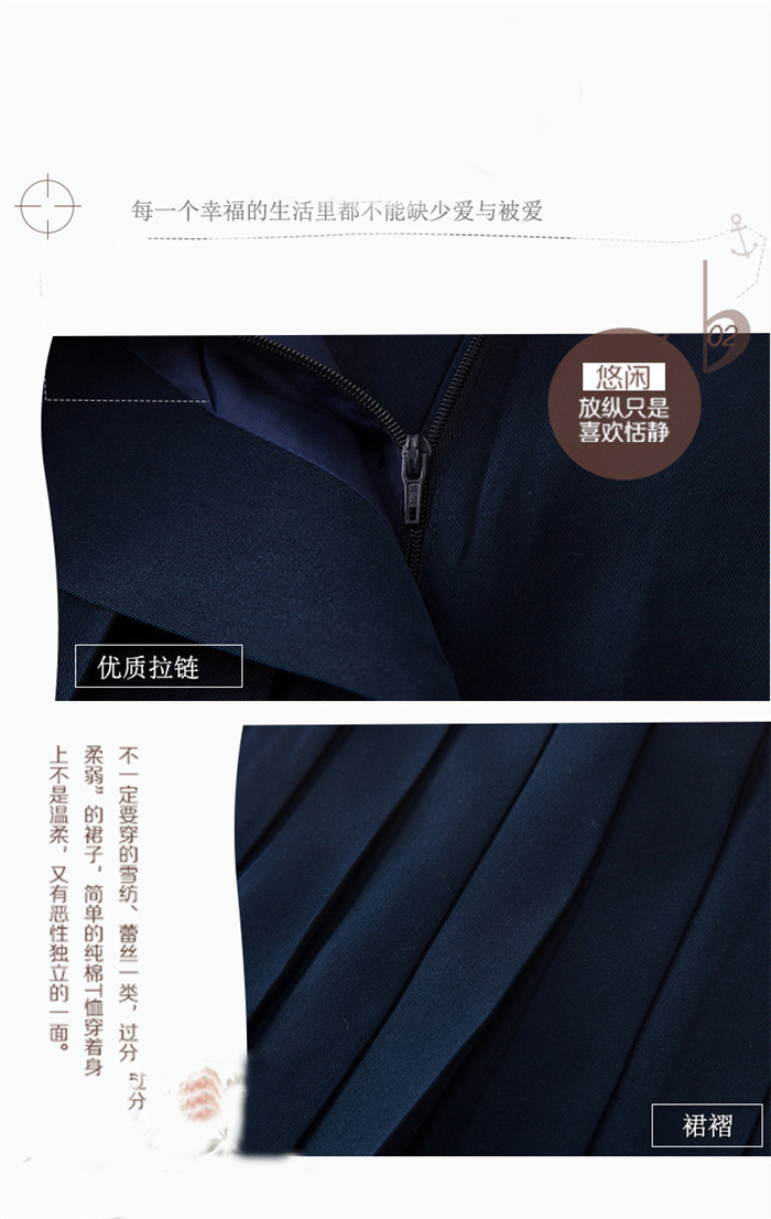 school uniforms (15)