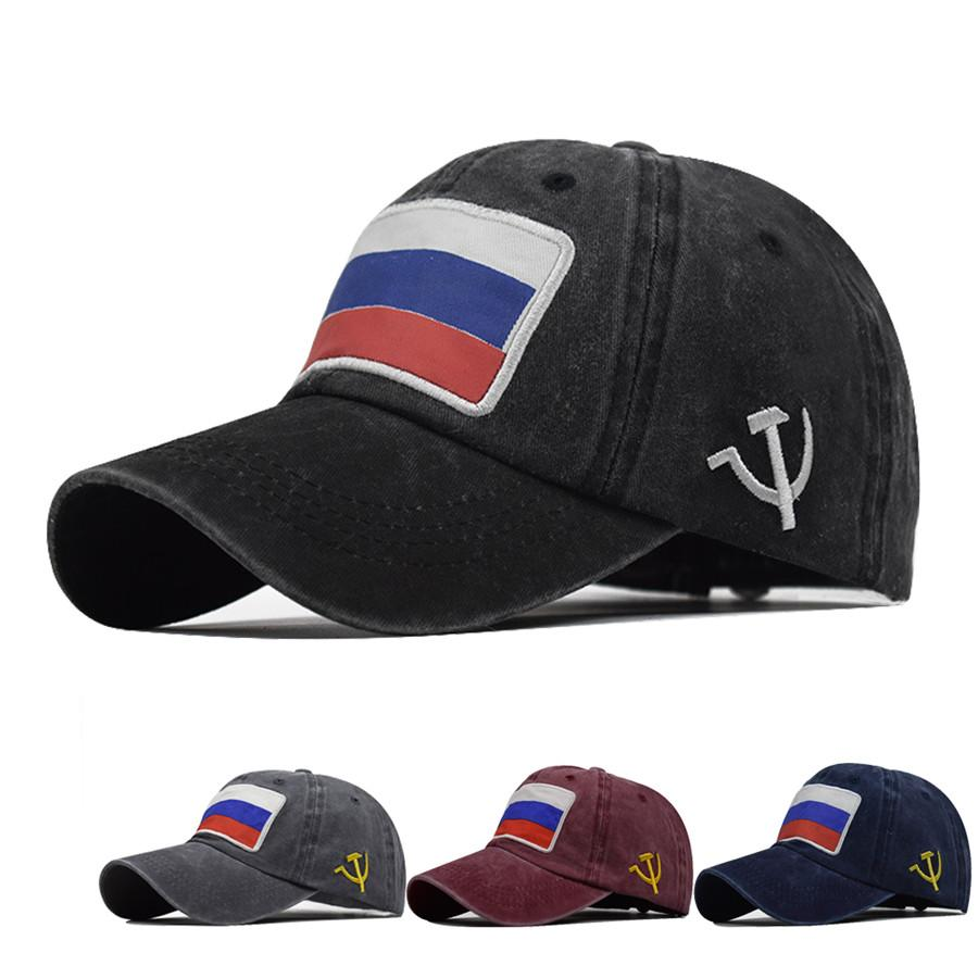 Russian Russia Flag Country Logo Pride Embroidered Hat 4 Colors