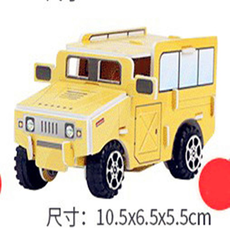 3d Modelo estereoscópico de Jeep Paper Diy Puzzle Kids Learn Growth Juego Puzzles Un regalo para un niño