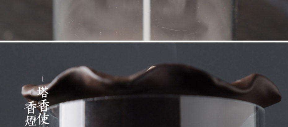 incense-Holder_07