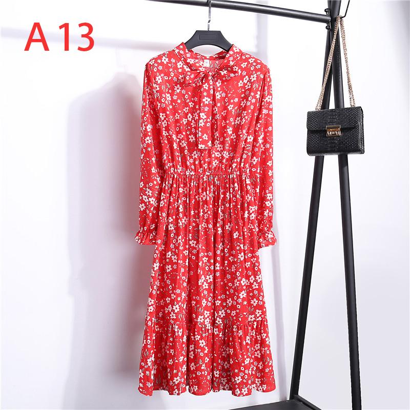 a13 (1)