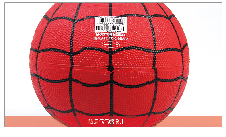 18cm Kids Basketball Inflatable Bouncing Balls 6 Inch Rubber Basketball Toy Children Educational Outdoor&Indoor Sports Toys (3)
