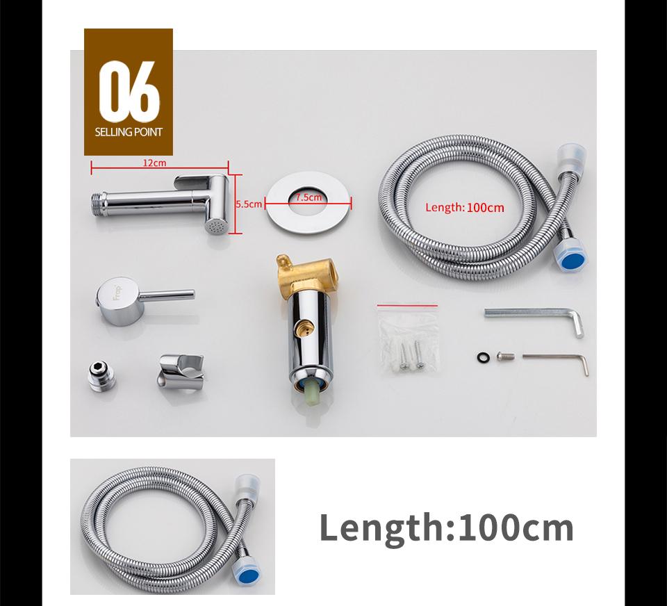 Bidet Faucet Details-7