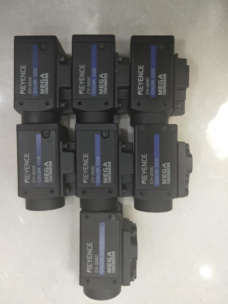 1PC Waters surveillance cameras WAT-202B