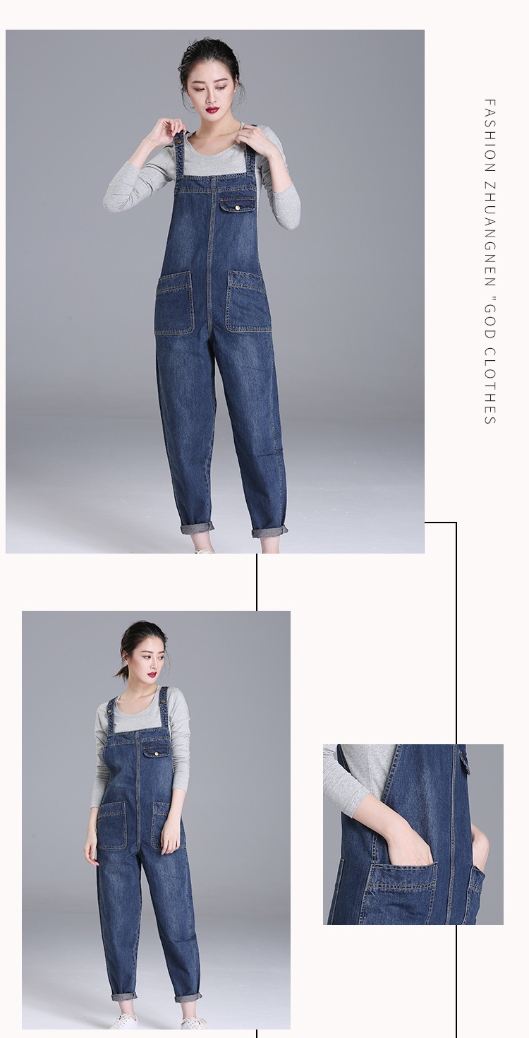 2018 HCYO spring new 200 pounds fat mm jeans women