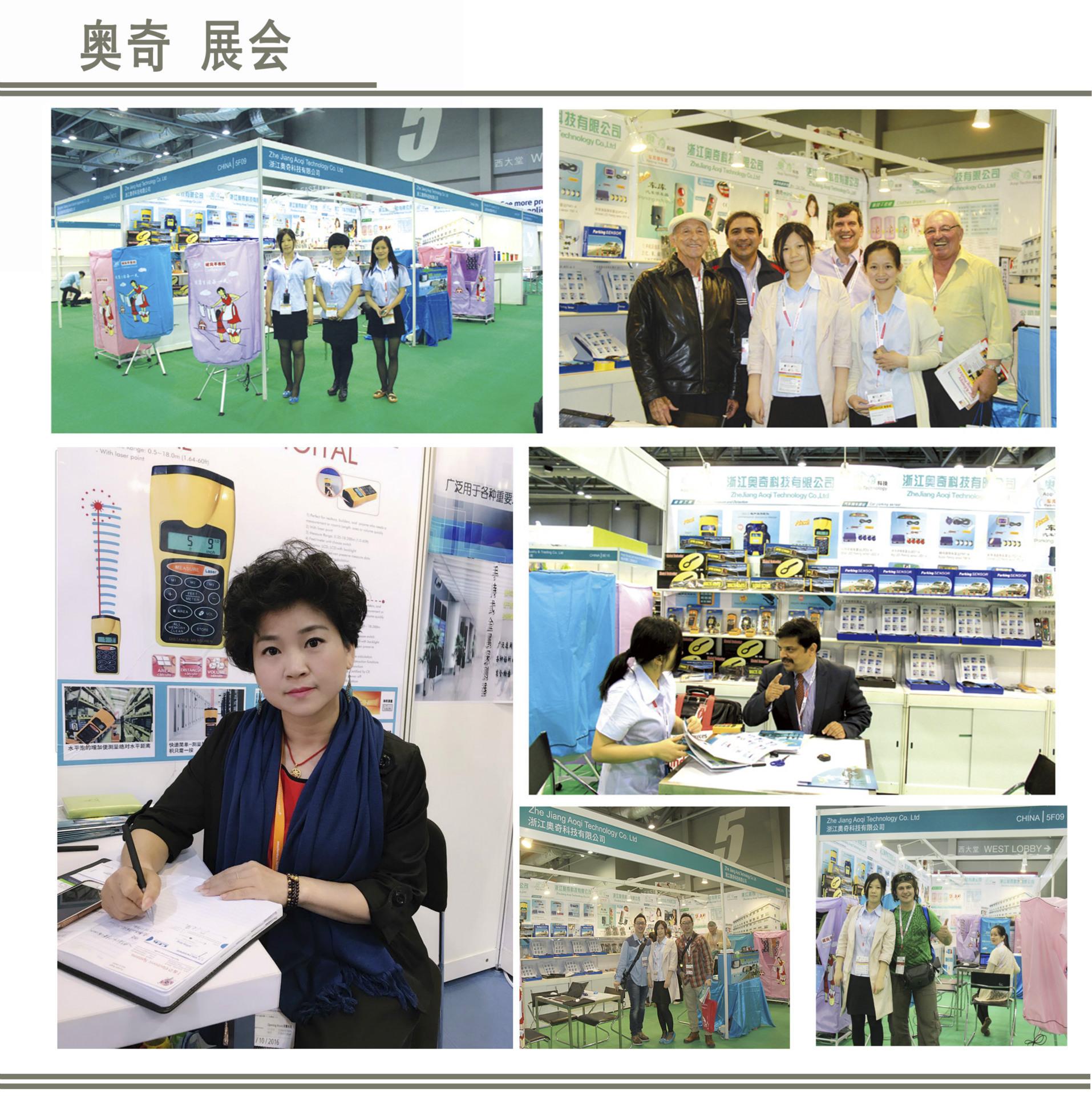 5Company Profiles-Exhibition