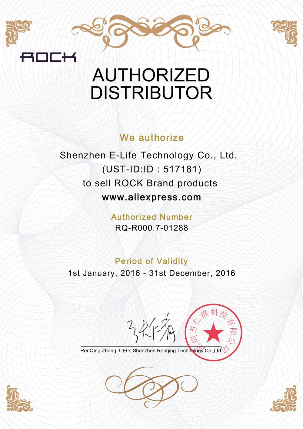 Shenzhen-E-Life-Technology