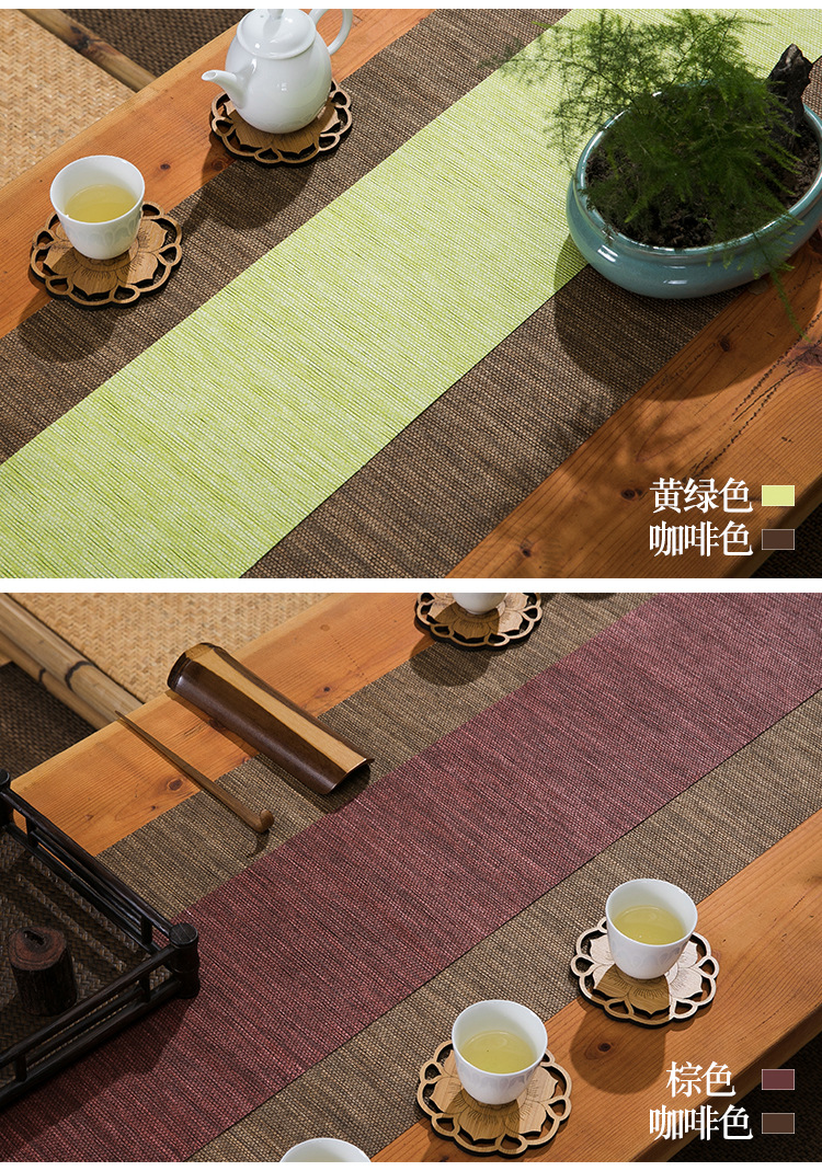 Taiwan Paper Tea Table Details Page_15