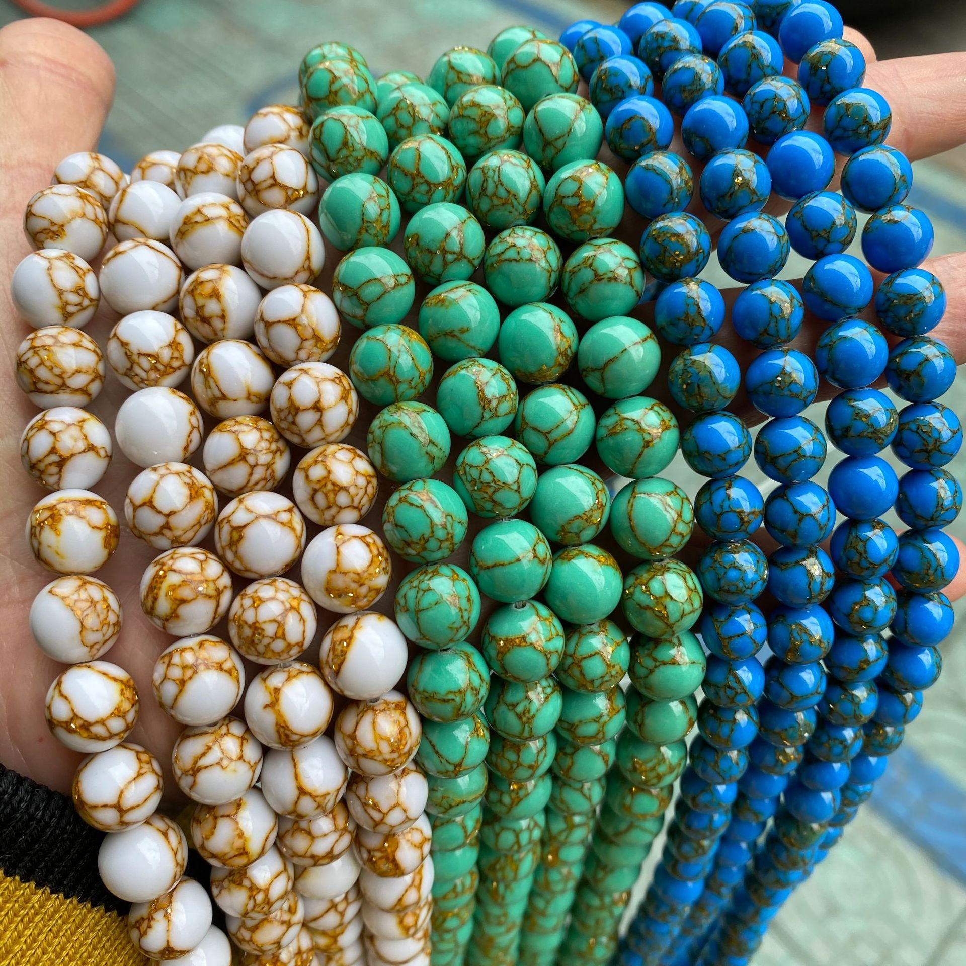 Stylish Howlite White Turquoise Gemstone Round Loose Spacer Bead DIY 4//6//8//10MM