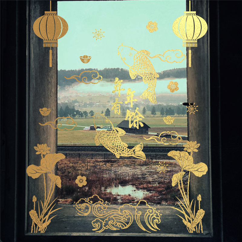 creative chinese new year lantern fish lotus wall stickers home decoration shop window pvc wall decals diy mural art poster D19011702