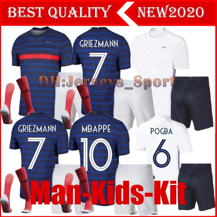 Mbappe France Kit