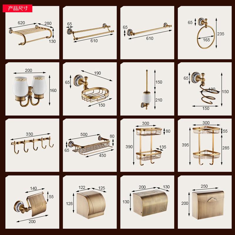 Quyanre Bathroom Hardwares Antique Brass Luxury Bathroom Accessory paper Holder Toilet Brush Rack Commodity Basket Shelf Soap Dish Towel Ring2