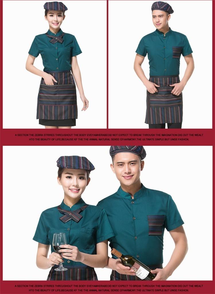 Full Sets Restaurant Waiter Uniform Hat+shirt+apron Coffee Shop Waitress Uniform Men Cook Clothing Hotel Bakery Work Wear Home