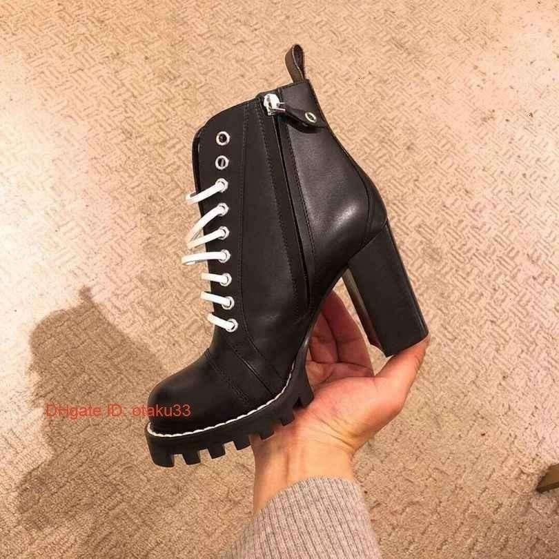 Damen Sneaker mit Keilabsatz Sneaker-Wedges Stiefeletten Einzig Trend