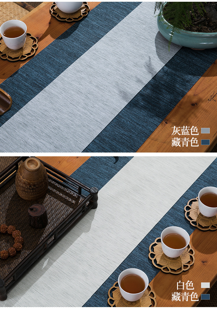 Taiwan Paper Tea Table Details Page_25