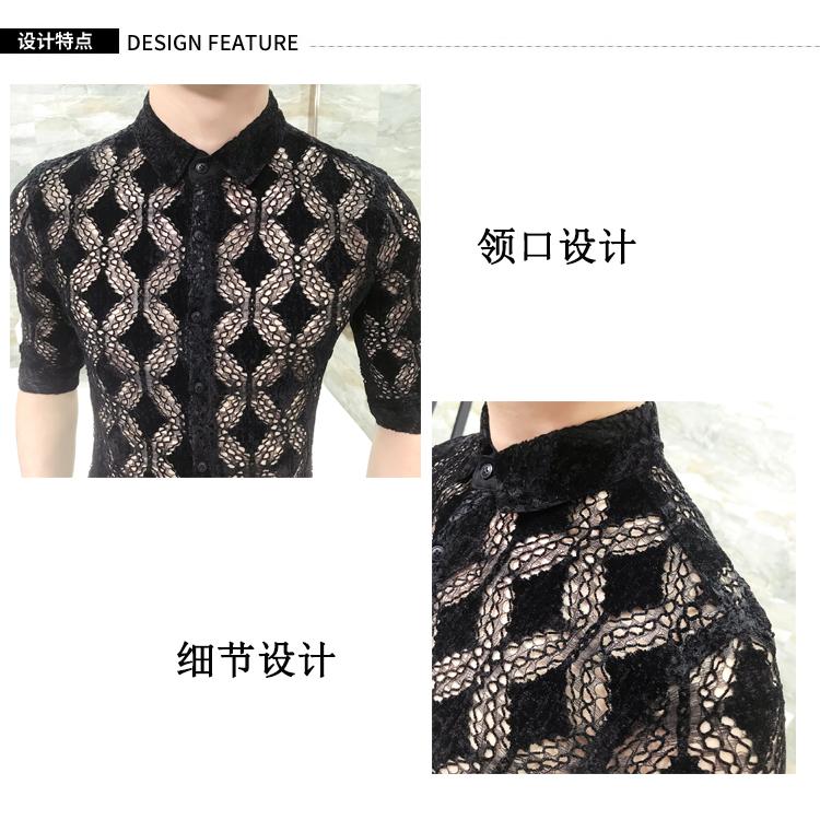 2018 Summer Fancy Lace Shirt Men Half Sleeve Wavy Sexy Transparent Club Party Clothing For Men DJ Singer Slim Fit Mesh Shirt