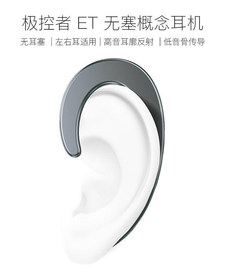 Story2019 Pole Jakcom Controller And Nothing Stopper Concept Mobile Phone Special Line Control Headset Category Can