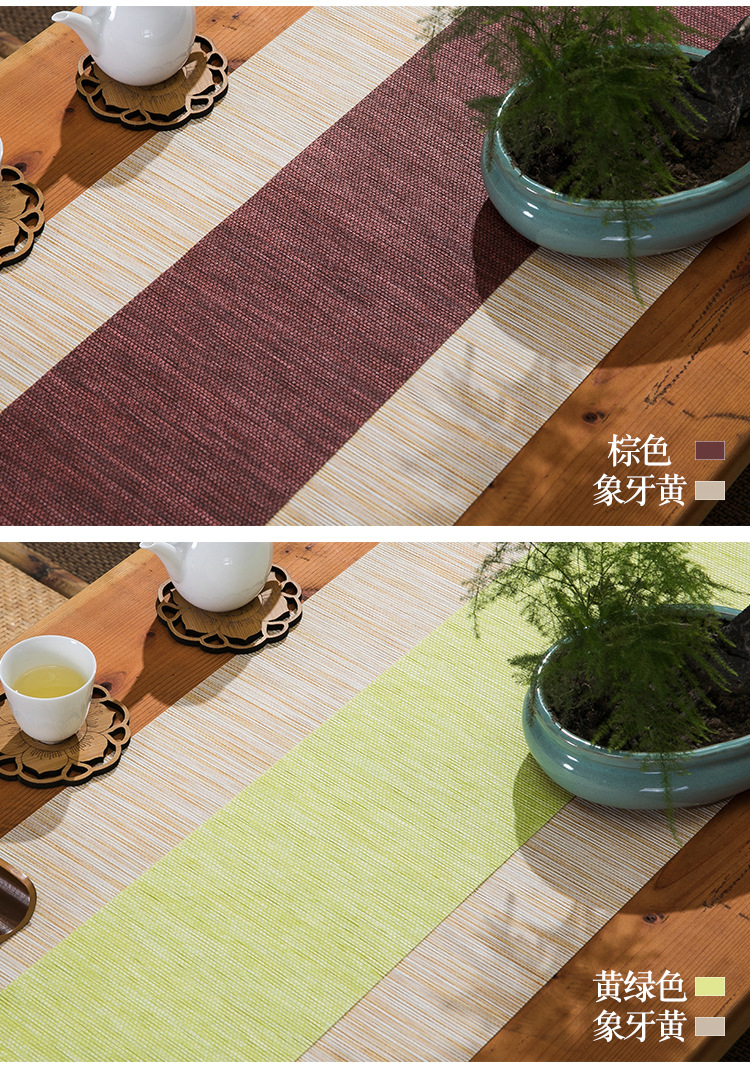 Taiwan Paper Tea Table Details Page_23