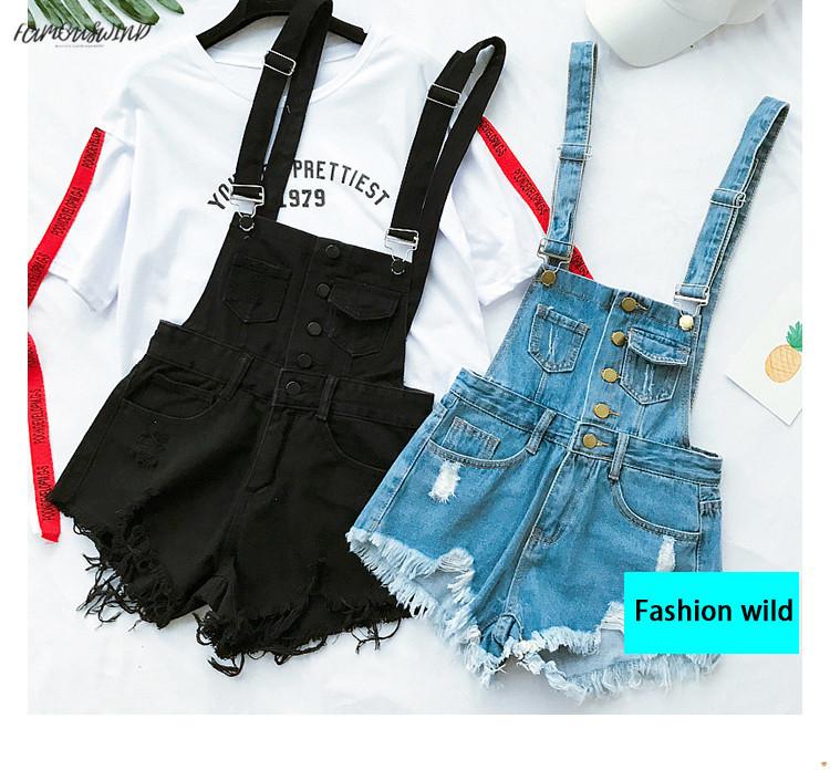 New South Korea loose cowboy straps pants summer students high waist holes burr pants pants shorts tide (3)