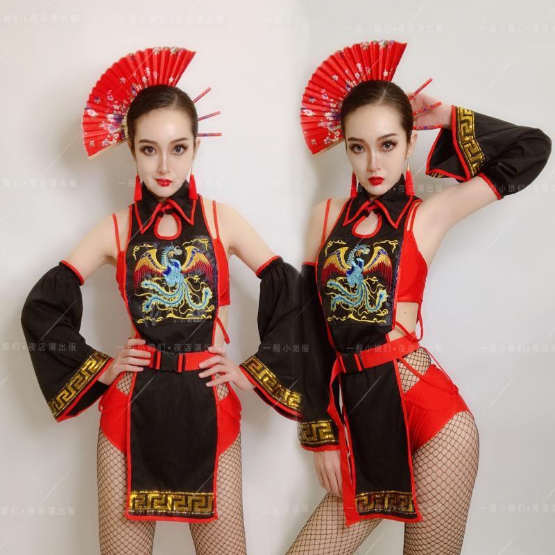B83  Ladies Japanese Pink Geisha Kimono Halloween Fancy Dress Costume Outfit