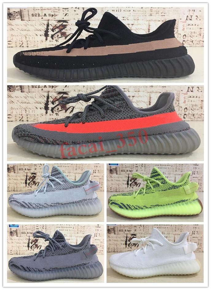 adidas kanye west rosse