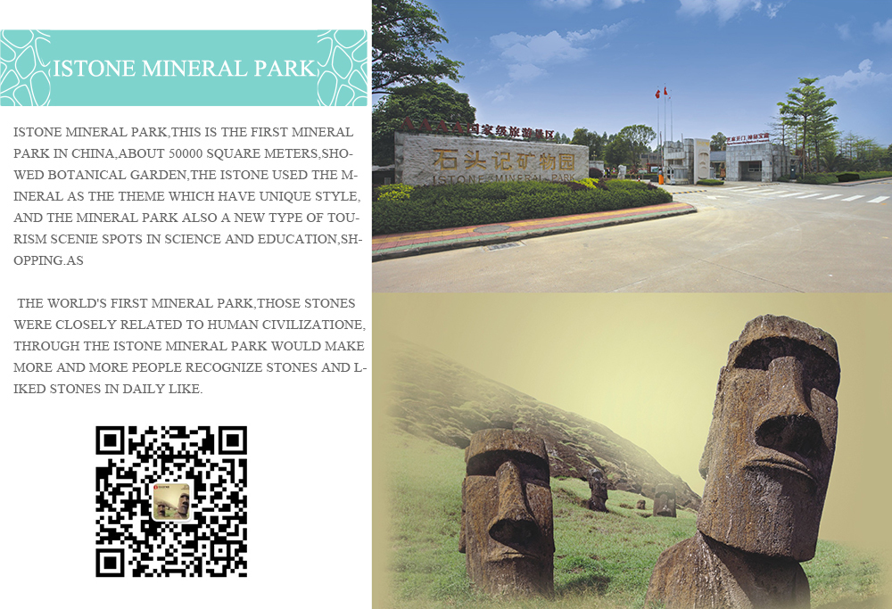 iSTONE-MINERAL-PARK