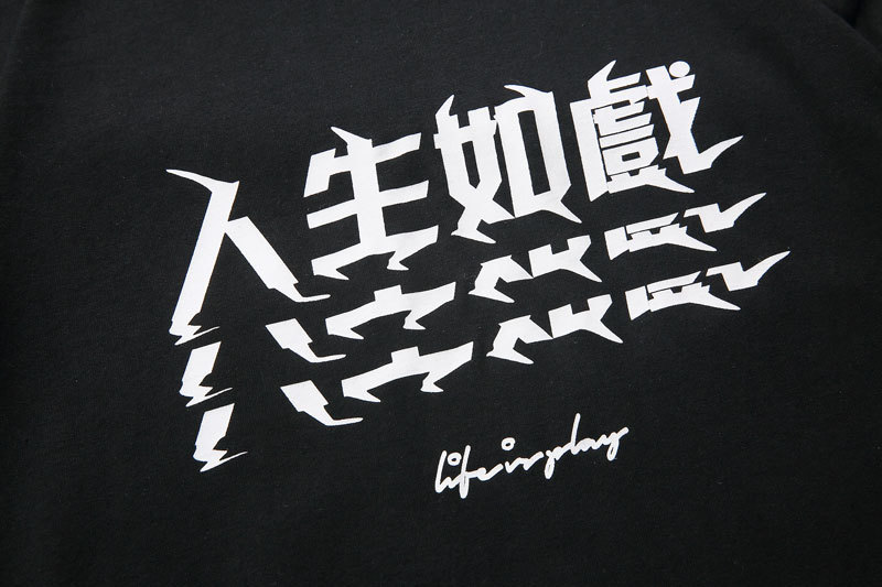 Chinese Characters Printed T Shirts 3