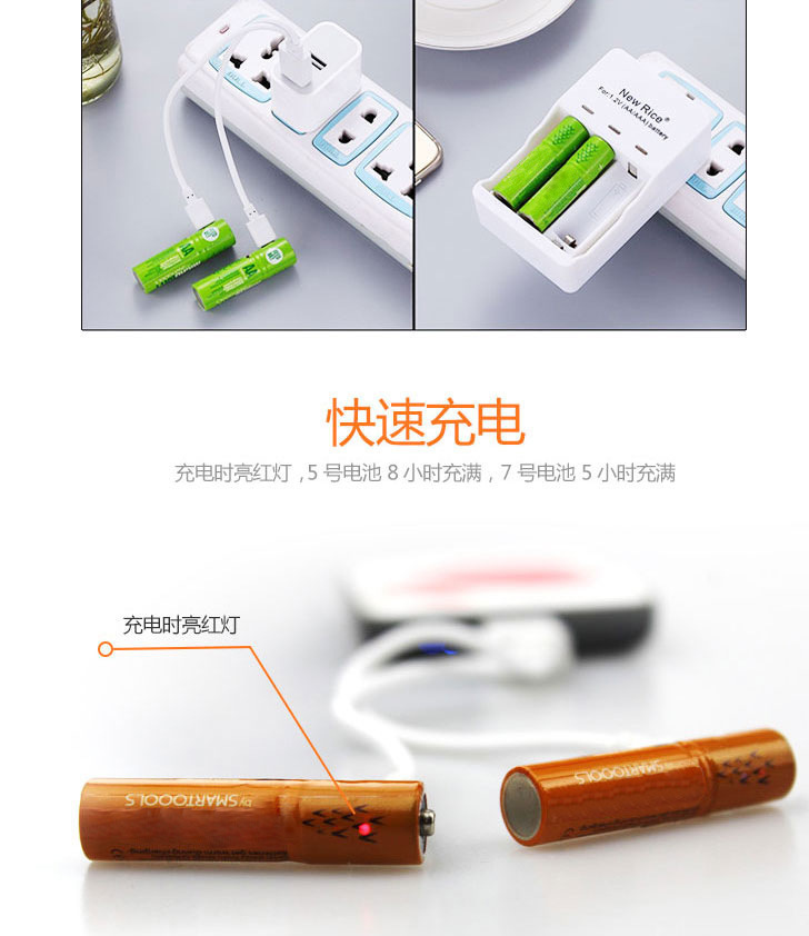 rechargeable-AA-Battery_07