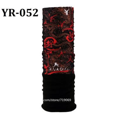 YR-052-9083