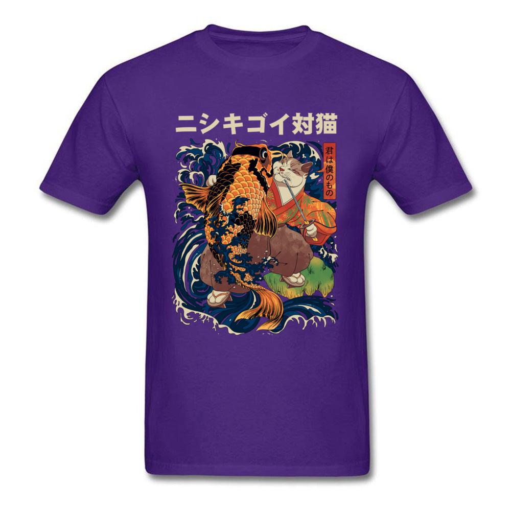 the cat the koi 1005_purple