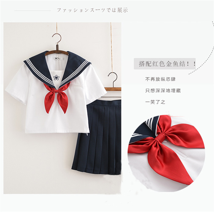 school uniforms (16)