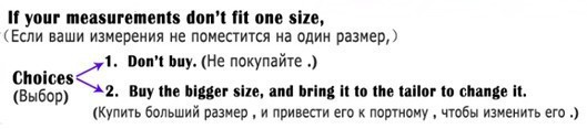 size suggest