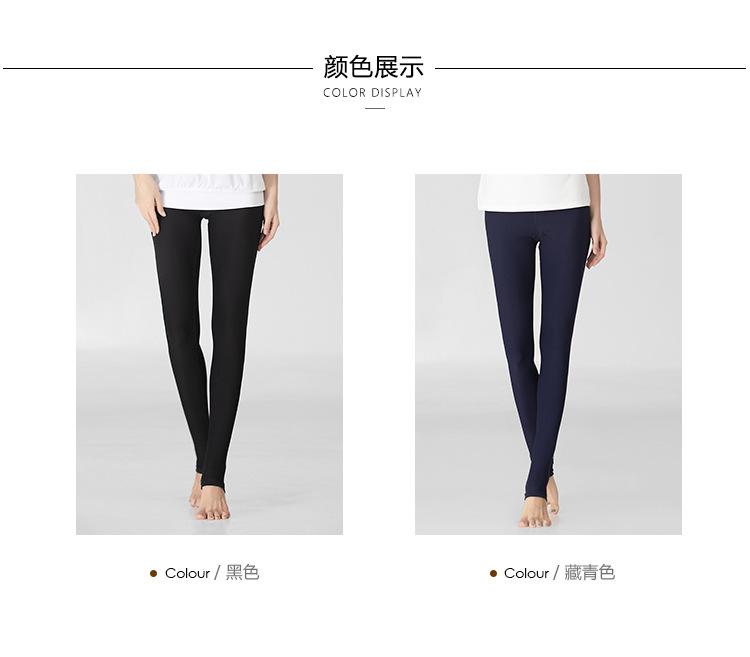 Step Pants_03.jpg