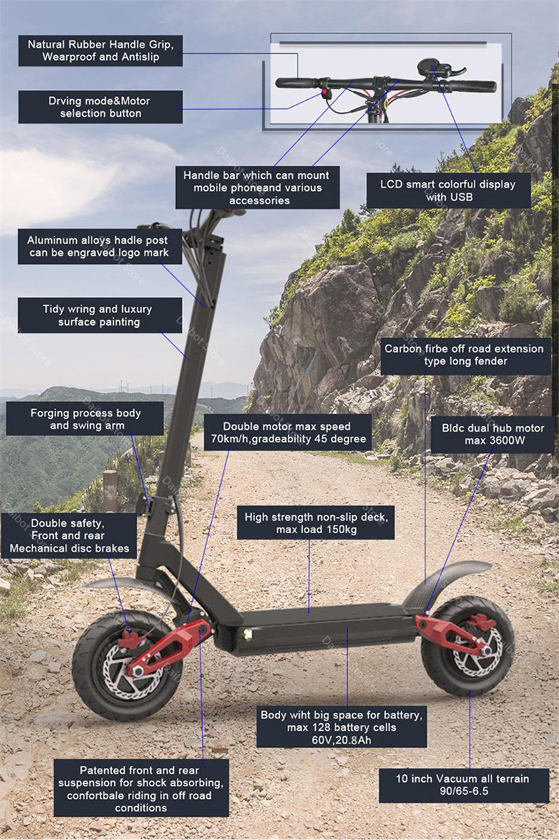 Daibot Powerful Electric Scooter 2 Wheels Electric Scooters 10 Inch 52V 2000W60V 3600W Folding Electric Bike With Rear Tail Box (7)