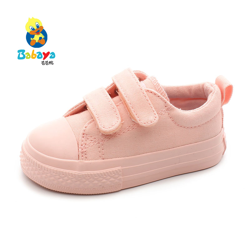 Kids Sandals in//Outdoor Toddler Clogs Shoes//Green Caterpillar 16.1CM Length