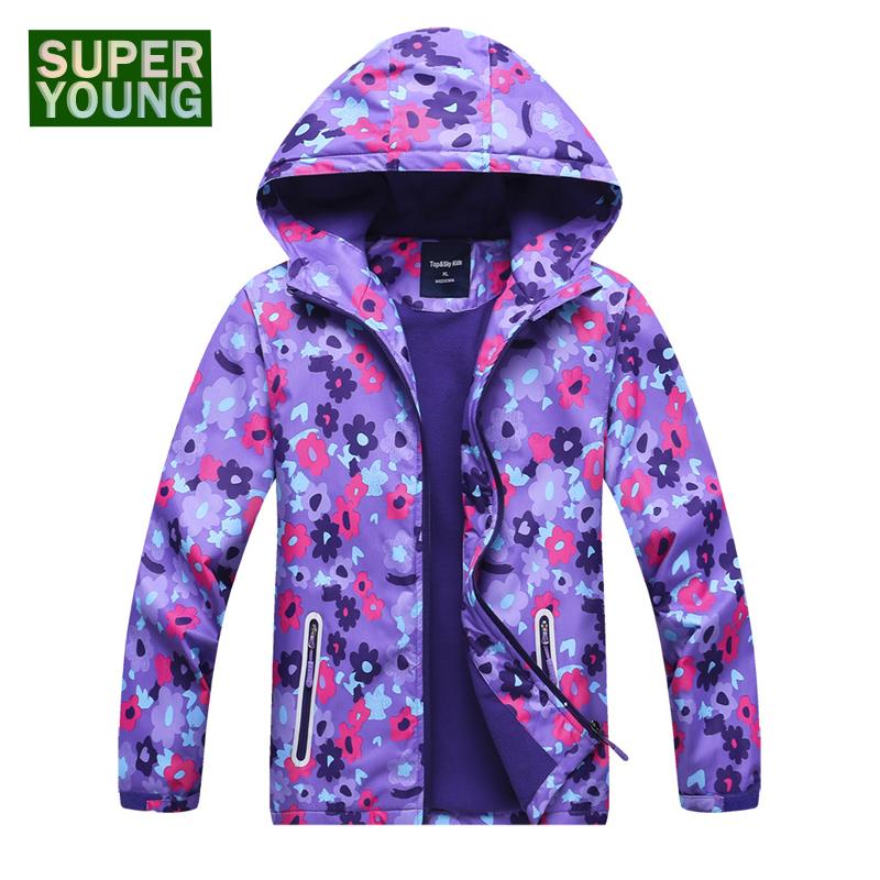 Childrens Softshell Waterproof Jacket Hooded School Coat Windproof Boys Girls