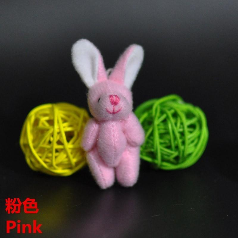 4.5CM Plush Rabbit Bunny 22