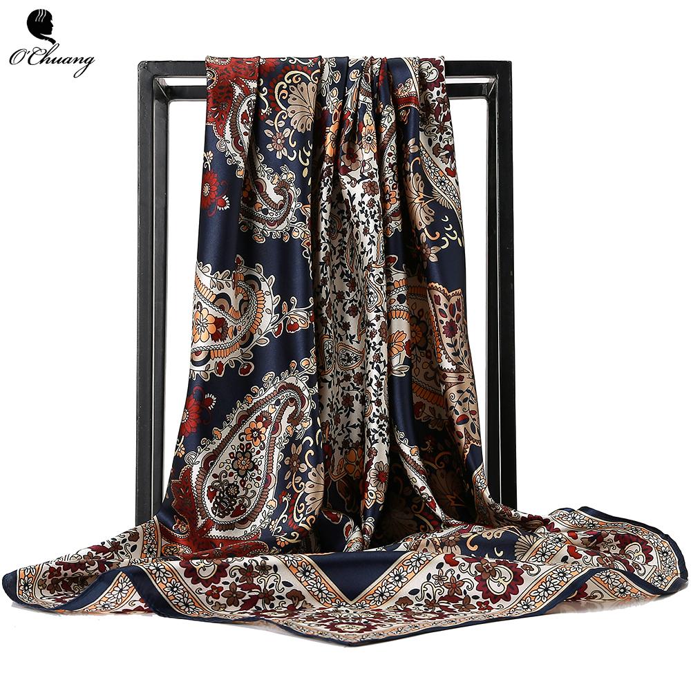 Art und Weise Frauen Leopard Seide Satin Quadrat Schals Büro Mode Kopf Schal