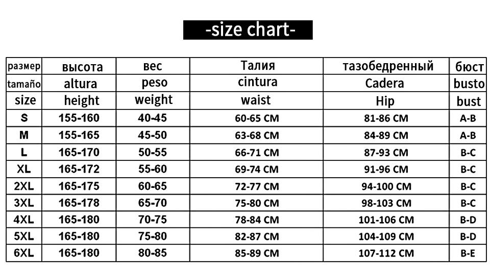 size s-6xl