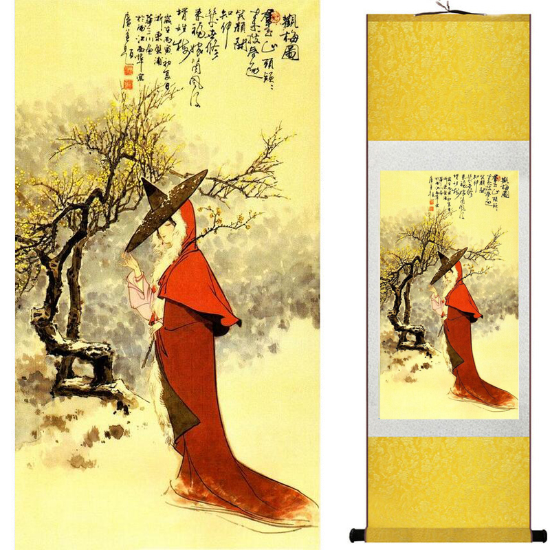 Traditionelle chinesische Kunst Malerei Seidenrolle Malerei Chinese Wash Malerei 2019073102