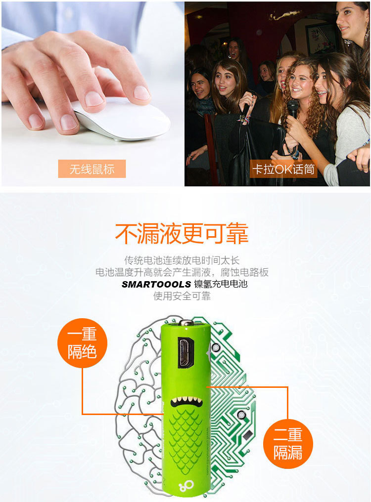 rechargeable-AA-Battery_14