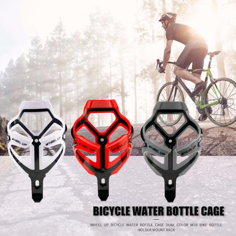 Adjustable 5Colors Bicycle Water Bottle Holder Cages Rack Cycling Accessories、