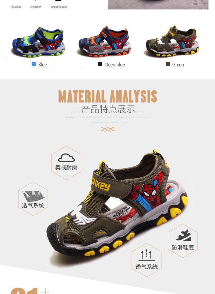 children-sandals-_02