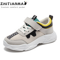 2018-New-Children-s-Track-Shoes-Casual-Breathable-Mesh-Shoes-Sneakers-Shoes-Sports-Girls-Shoes-Kids.jpg_200x200