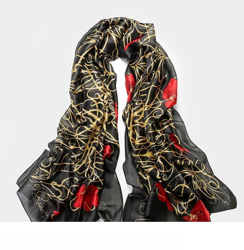 """20/"""" Small Square 100/% Silk Scarf Women neckerchief Wrap yellow black S346-009"""