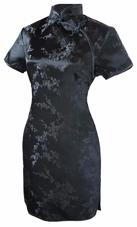 Cover meihua black