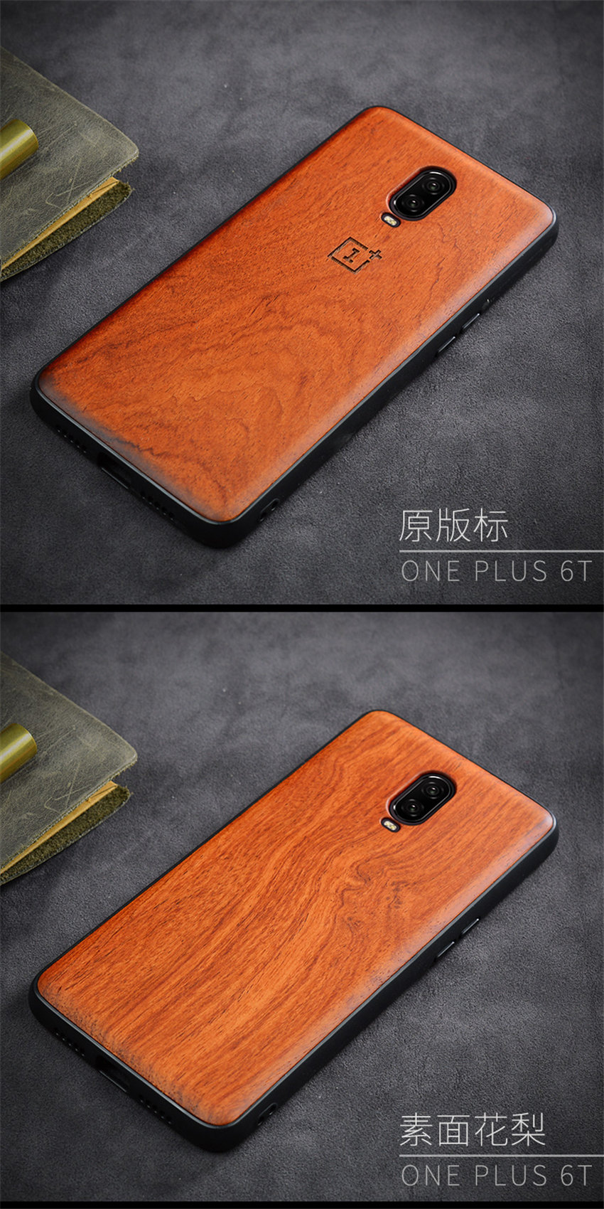 Oneplus 6t Case Boogic Original Real Wood funda Oneplus 6T Rosewood TPU Shockproof Back Cover Phone Shell One plus 6T case (15)