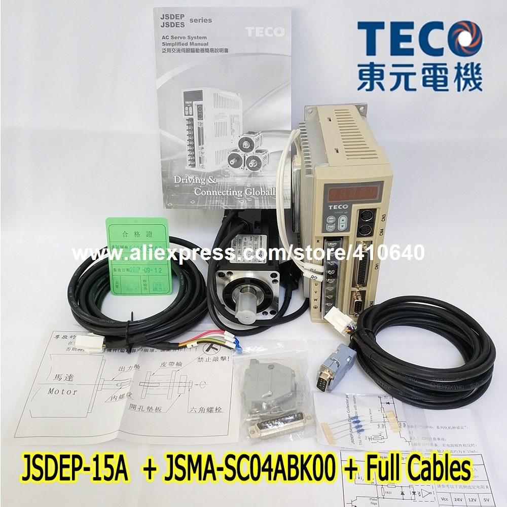 Servo Drive JSDEP-15A+Servo Motor JSMA-SC04ABK00 00